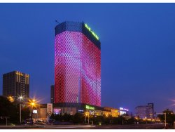 Ibis Nantong Wuzhou International Plaza