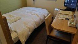 Hotel Park Inn Tonami Inter