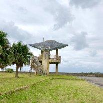 Uminchu Park