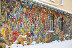 Mosaic Yard
