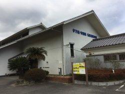 伊万里・有田焼伝統産業会館