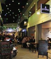 O'Tapas Bar & Restaurant