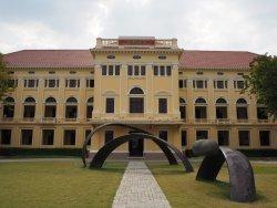 Museo del Siam