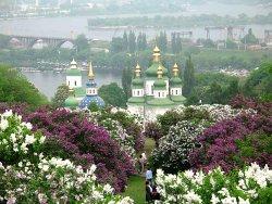 Grishko Central Botanical Garden