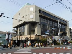Nara City Information Center Naranicle