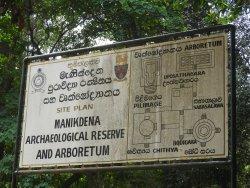 Menikdena Archaeological Reserve and Arboretum
