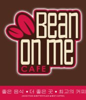 Bean On Me Cafe