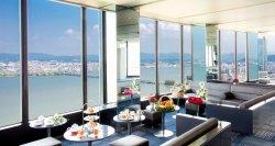 Sky Lounge Top of Otsu