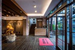 Jin Spa Resort Hotel