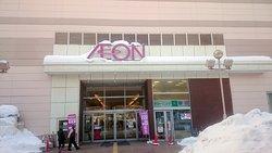 Aeon, Sapporo Soen