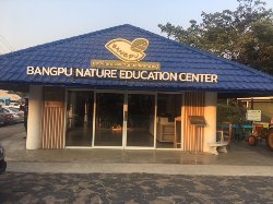 Bangpu Nature Education Center