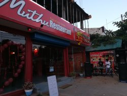The Muthu Restaurant