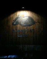 Sleep Cafe