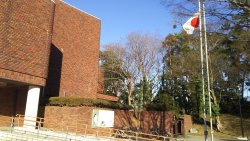 Toyohashi City Museum of Art