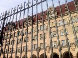 Общий вид здания