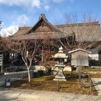 Shorinji Temple