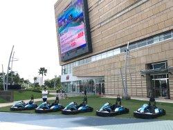 GOPARK Indoor Karting