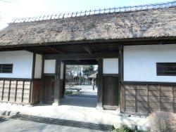 Old Mitsuoka Family Nagayamon