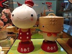 A fine Chinese restaurant chain,