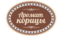 Aromat Koritsy