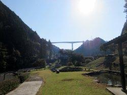 Friendly Park Ohira