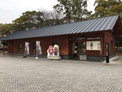 Fukuoka Castle Ruins Visitor Center