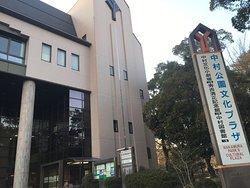 Nagoya Hideyoshi Kiyomasa Memorial Museum