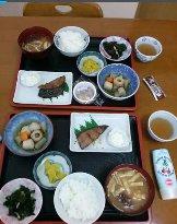 Four Seasons Yamoto