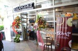 Boulangerie22 - Gateway Mall