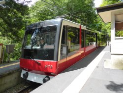 Hakone Tozan Cable Car
