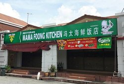 Mama Foong's Kitchen Restaurant