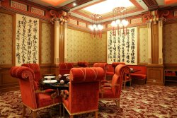 Hong Dining Area