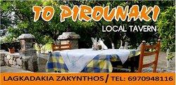 To Pirounaki