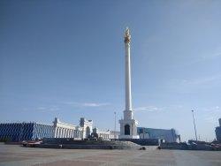 Independence Square and Kazak Eli Monument