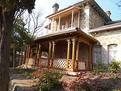House-Museum of Beketov