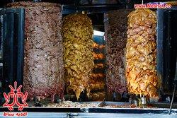 Neshat Fast Food