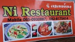 Ni Restaurant