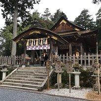 Ube Shrine