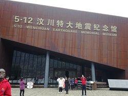Beichuan Earthquake Historic Site