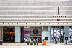 ‪T Galleria By DFS, Hong Kong, Canton Road‬