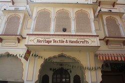 遗产纺织品店
