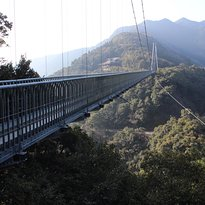 Aya Suspension Bridge