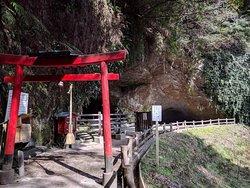 Kurokawa Grotto