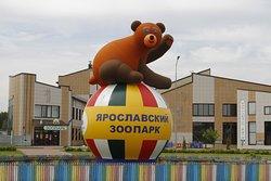 Yaroslavl Zoo