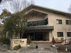 Nigawayurinochoji Suberi Museum