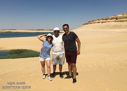 Wadi El Ryan