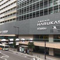 Abeno Harukas Kintetsu Honten