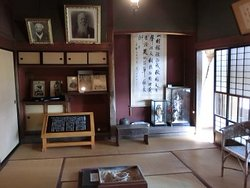Izumi Memorial Hall