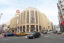 Isetan Shinjuku Store