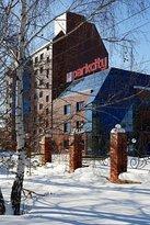 ParkCity Hotel